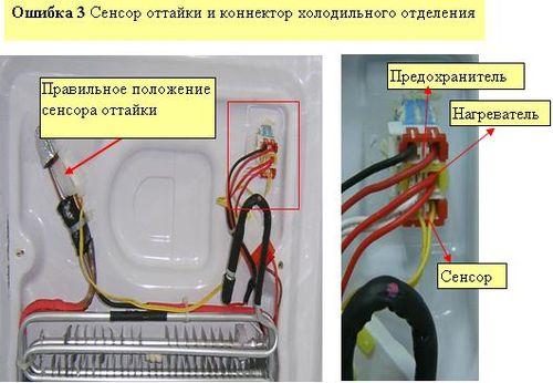 Инструкция К Холодильнику Самсунг Sr-s20ftfm - фото 10