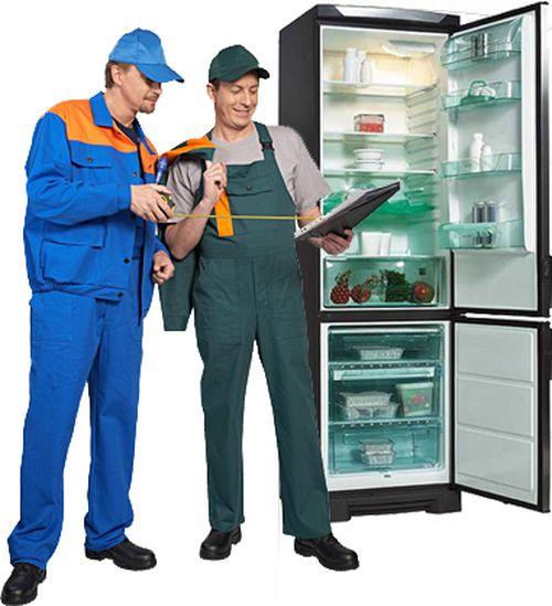 ремонт холодильника?