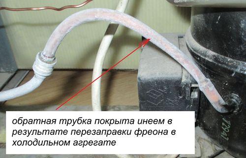 pochemu_xolodilnik_ne_zapuskaetsya_04