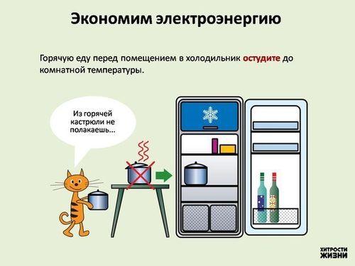 stavit_v_xolodilnik_goryachee_01
