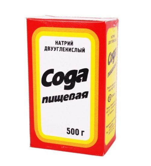 sredstvo-mytya-xolodilnika_3