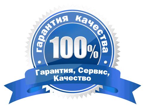 garantiya-na-xolodilniki_6