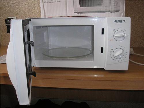 Рабочая камера микроволновки Elenberg